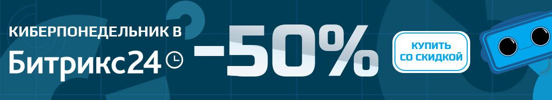 950-50.jpg